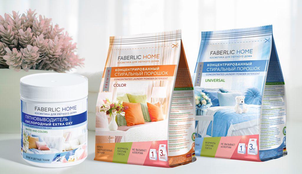 Faberlic folttisztító + mosópor