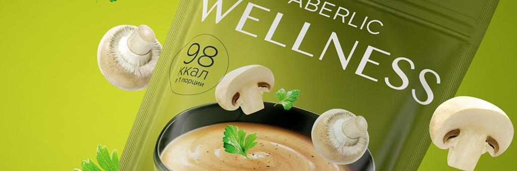 faberlic wellness levespor